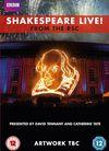 莎士比亚现场