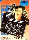 最后的恐怖电影