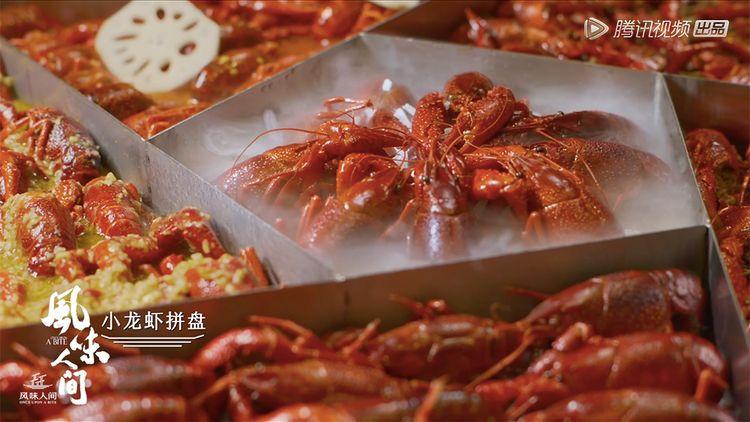 各种口味小龙虾.jpg