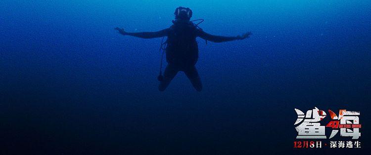 深海寻找生机.jpg