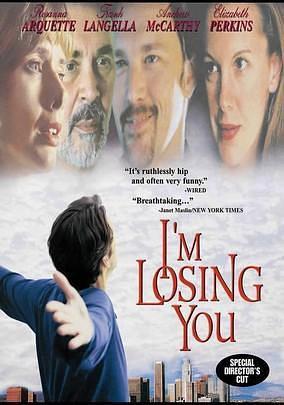 我正失去你