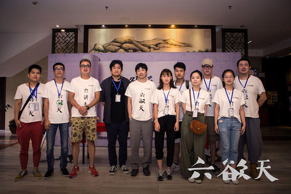 电影《六欲天》长沙火热开机,祖峰首执导筒出演复杂角色