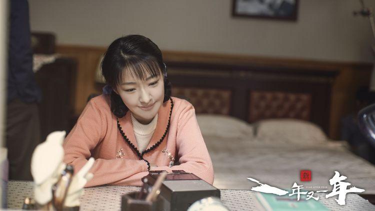《新一年又一年》郎月婷 饰 林平平.jpg