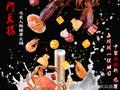 澳门豆捞(绍兴三店)