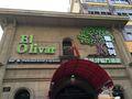 El Olivar橄榄树西班牙餐厅酒吧