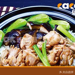 砂锅辣子鸡饭