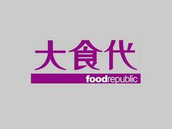 大食代(utama shopping centre)