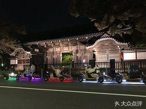 东京卡丁车