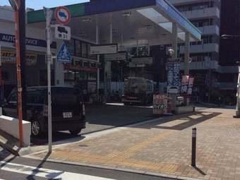 ヤジマ石油初台サービスステーション