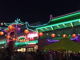 The Classic Neon Cruise