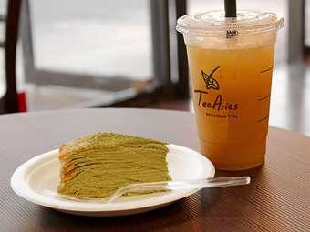 TeaArias