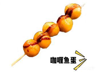 宝勒巷华记小食(旺角店)