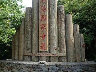 Jhaoyang Trail
