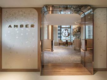 Amber(置地文華東方酒店)