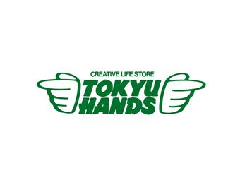 东急HANDS(LaLaport丰洲店)