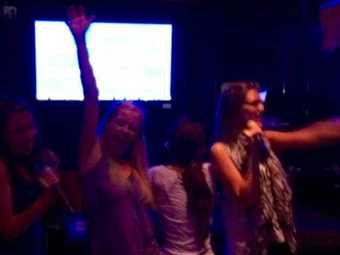 Centerstage Karaoke