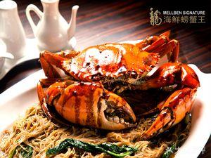龙海鲜螃蟹王