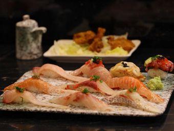 Amami Shima Sushi