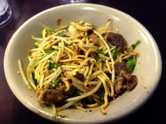 MP Mongolian BBQ