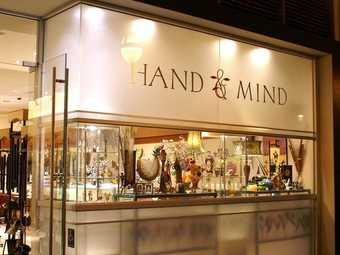 Hand & Mind Gallery