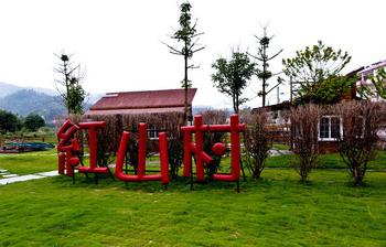 【广州出发】红山村、广州曼古园纯玩1日跟团游*欣赏金黄油菜花-美团