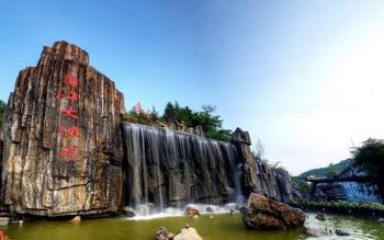 【南江大峡谷】南江大峡谷门票+休闲漂流票+观光车票(成人票)-美团