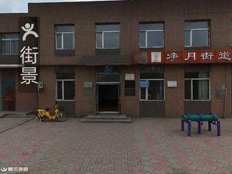 虹桥社区公共事务服务中心