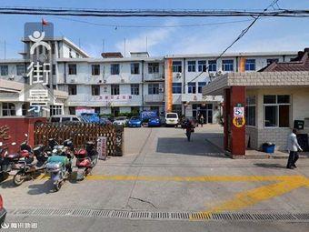 崇明區第三人民醫院