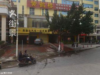 宝龙城市广场停车场