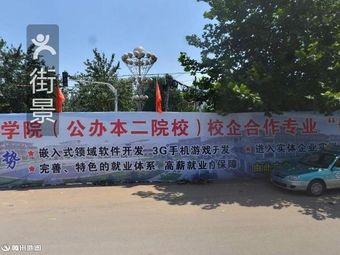 邯郸市第二幼儿园