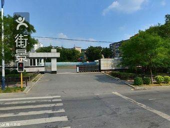 鞍山市第三十五中学
