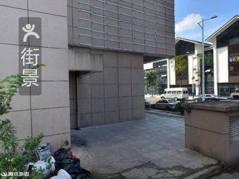南塘五组团商办楼停车场