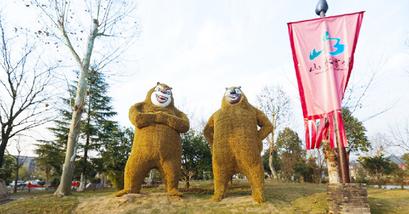 【递铺镇】安吉山水灵峰田园熊出没乐园成人票-美团