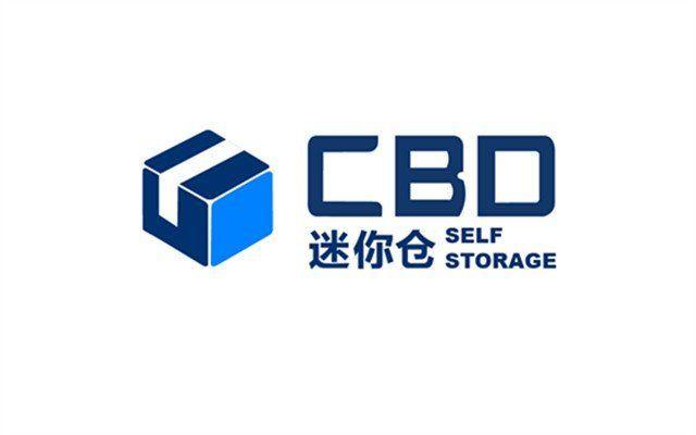 CBD迷你仓(国贸店)预订/团购