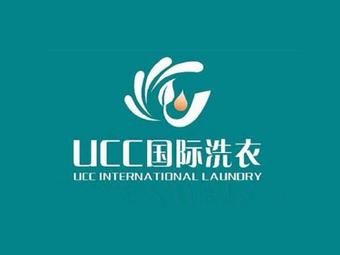 ucc国际洗衣会所