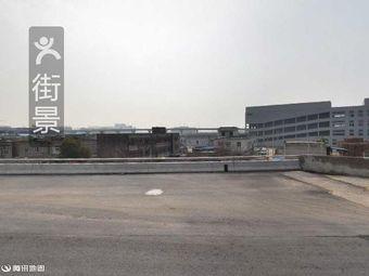 皖南医学院实验动物中心