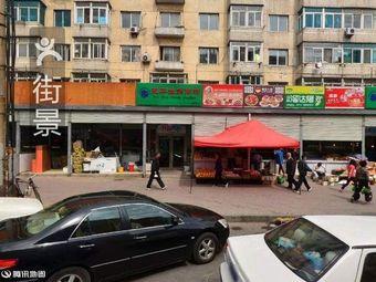民勇集团刘家桥商场