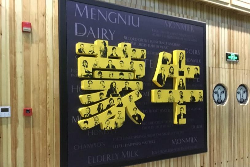 内蒙古博物院-美团