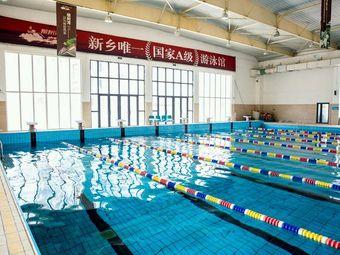 倍力游泳健身(橡树湾店)