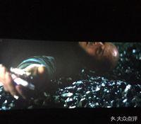 奉贤宝龙横店IMAX影城