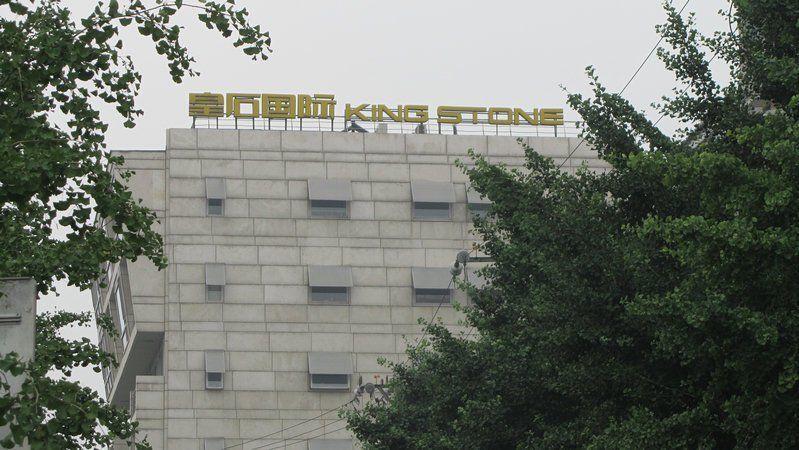 皇石国际公寓预订/团购