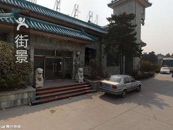 北京师范大学丰台教学区继续教育与教师培训学院