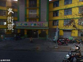 通棉三厂幼儿园