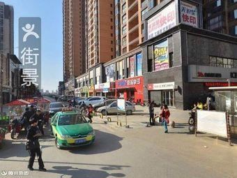 襄樊市交警大队远宏停车场