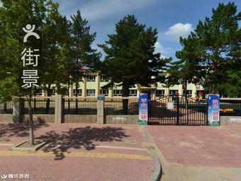 研究院幼儿园