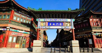 【秦皇岛出发】天津自然博物馆、南市食品街、古文化街旅游区纯玩2日跟团游-美团