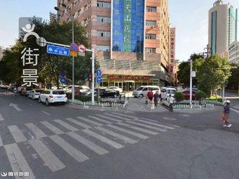 新疆天山医院