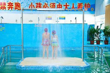 【港北区】蓝湖健康活水世界成人票-美团