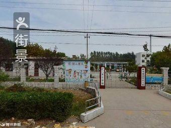 新兖镇马桥幼儿园