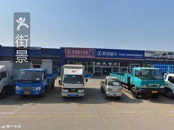 徐州瑞华汽车销售有限公司